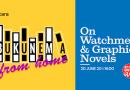 Bukunema Graphic Novels